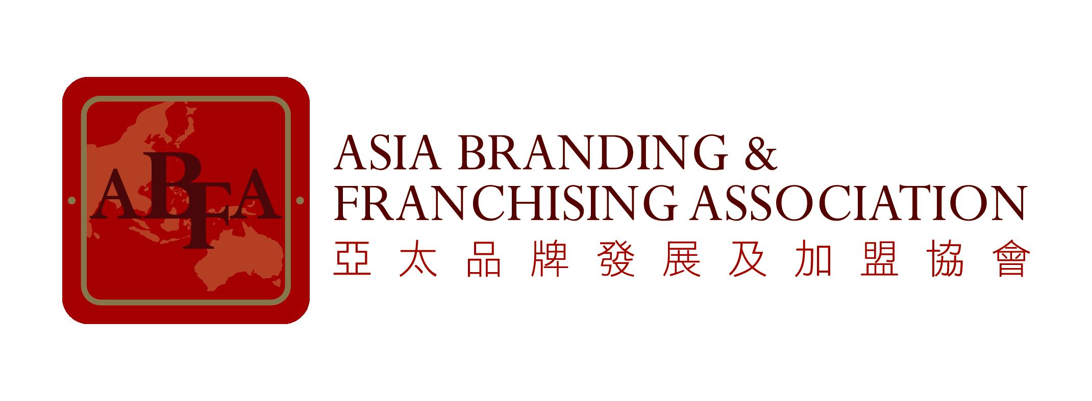 亞太品牌發展及加盟協會